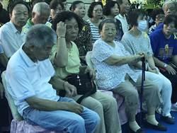 勇警李承翰告別式 91歲嬤含淚參加