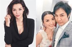 離婚台灣富商 女星才轉戀醫生秒被爆當小三