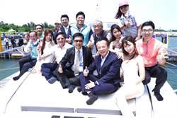 台灣公主布袋國際遊艇港開幕 開創海洋新創經濟區
