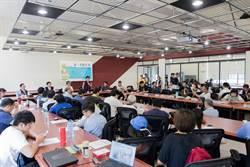 改善東大溪水環境 公民參與討論