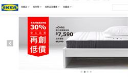 家居龍頭IKEA去年狂裁7500人  再傳關閉在美工廠