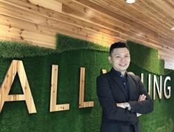 台湾电商龙头欧漾国际扬名海外 总经理杨智斌分享经营心法