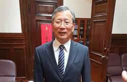 陳師孟查判馬英九無罪法官 司法院說話了