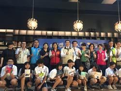 「用夢想設計人生」台南起跑 開卷有益助開啟不同人生