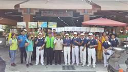 下營區登革熱防治宣導 慈濟、華山志工一起來