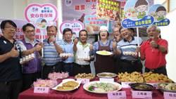 產地直銷 彰縣府周末起連三場國產優鮮蛋品、土雞肉特賣