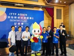 亞洲身心障礙桌球亞錦賽 將在靜宜大學登場
