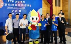 2020東京帕奧資格戰 亞洲身心障礙桌球亞錦賽首度在台舉行