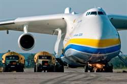 要造大飛機?陸企收購烏克蘭飛機股權