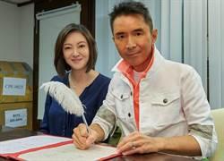 恭喜林立洋抗癌成功又娶台灣嫩妻:想要有個家很久了!