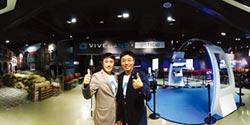 宏達電高雄Viveland 重新開幕