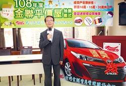 今年衝至92.3% 台灣金聯平價屋出售率 創新高