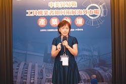 台中市政府經濟發展局專門委員陳麗珠:通路拚創新 產業發展跨大步
