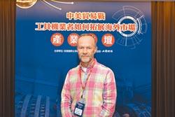宏健公司銷售副總經理Keith Ratliff:台灣產品優 赴美搶市機會到