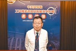 中衛發展中心智慧機械產業顧問黃鋰:強攻新南向 越南商機可期