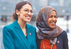 川普轟少數族裔女議員滾回老家