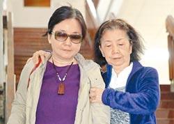 最貪女檢陳玉珍 職務法庭判撤職