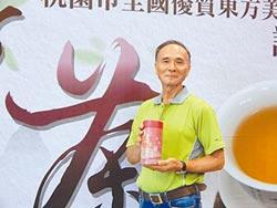 東方美人茶評鑑 林雨暘2度奪特等獎