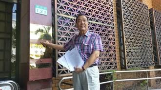 馬英九洩密判無罪 律師告高院庭長瀆職