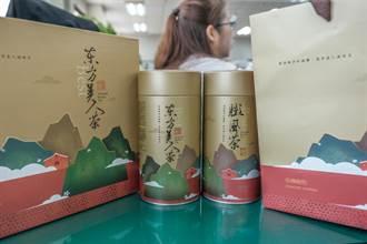 東方美人茶改包裝更有質感