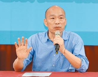 韓國瑜:擔重責 面對挑戰心情沉重