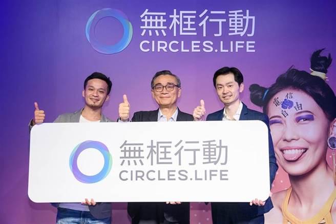 Circles.Life(無框行動)東亞區總裁林偉文(圖中)、台灣商務總經理黃敬杰(圖左)、台灣區總經理許鈞程(圖右)。