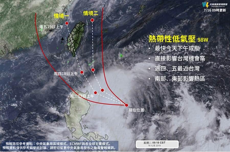 天氣風險公司指出,熱低壓最有可能影響台灣的2種路徑。(翻攝自 臉書天氣風險 WeatherRisk)