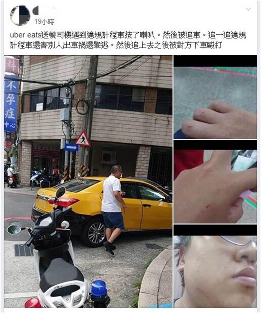劉姓Uber Eats送餐男騎士15日下午在愛六路口與蘇姓小黃運將發生衝突,雙方互毆後,有民眾將現場畫面PO上臉書。(翻攝自基隆人臉書)