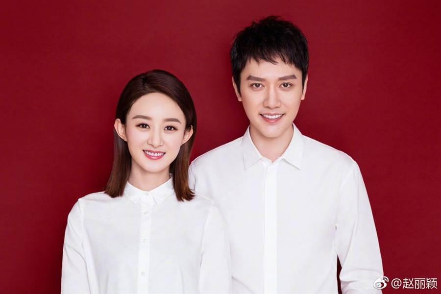 趙麗穎和馮紹峰去年閃婚震撼演藝圈。(圖/微博@趙麗穎)