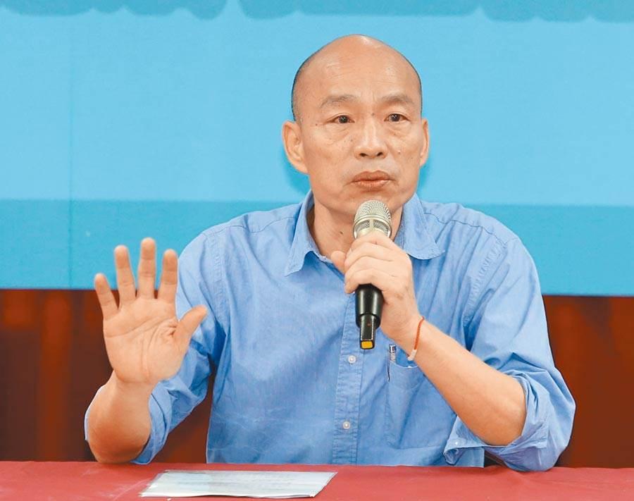 韓國瑜以超過44%支持度將獲得國民黨提名參選。 (資料照 王英豪攝)