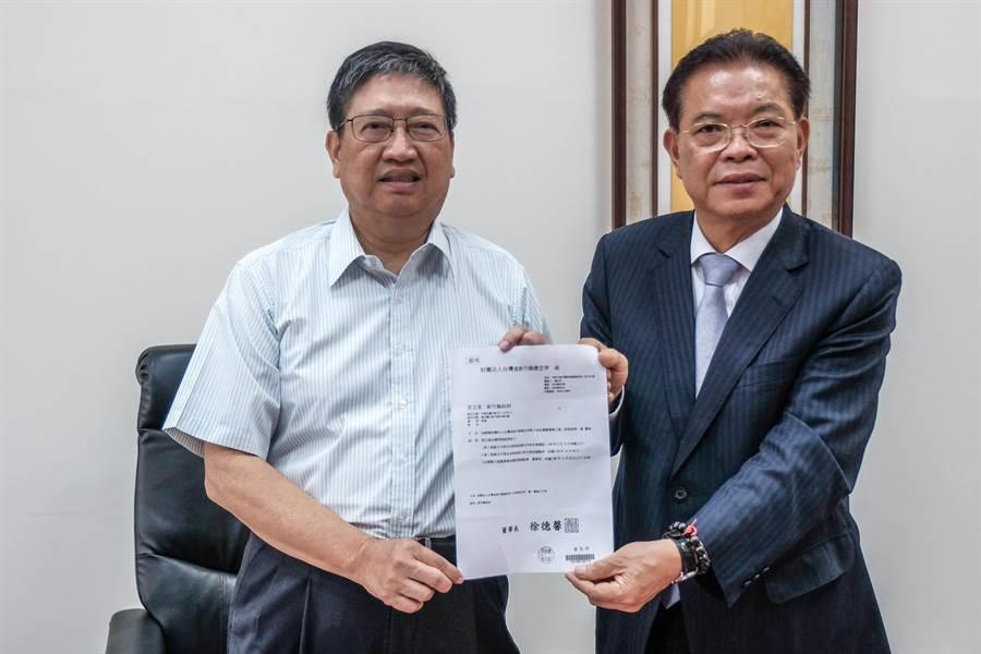 县长杨文科同意褒忠义民亭董事长徐德馨函文给县府改选董事会的时程。