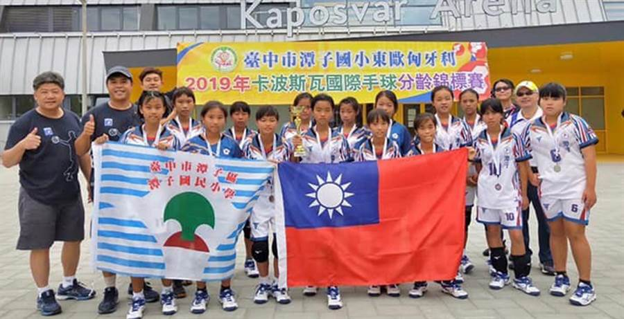 潭子國小女子手球隊赴匈牙利參賽,勇奪亞軍榮耀返國。(陳世宗翻攝)