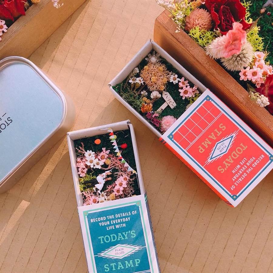 蔡伊倫利用乾燥花結合火柴盒打造的禮品,收到的人打開,都是個驚喜。(蔡伊倫提供)
