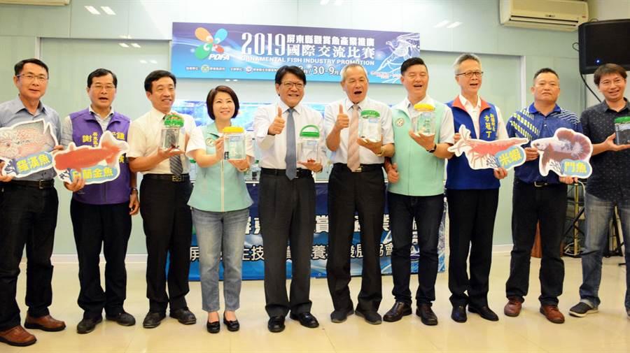 屏东观赏鱼业者举办国际交流赛,吸引6国玩家报名,同时擦亮屏东观赏鱼之都的美名。