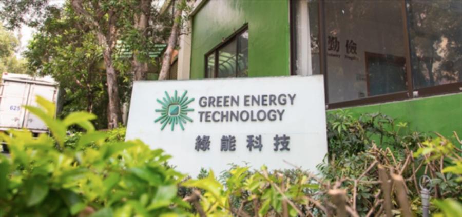 台灣太陽能矽晶圓廠 綠能科技。