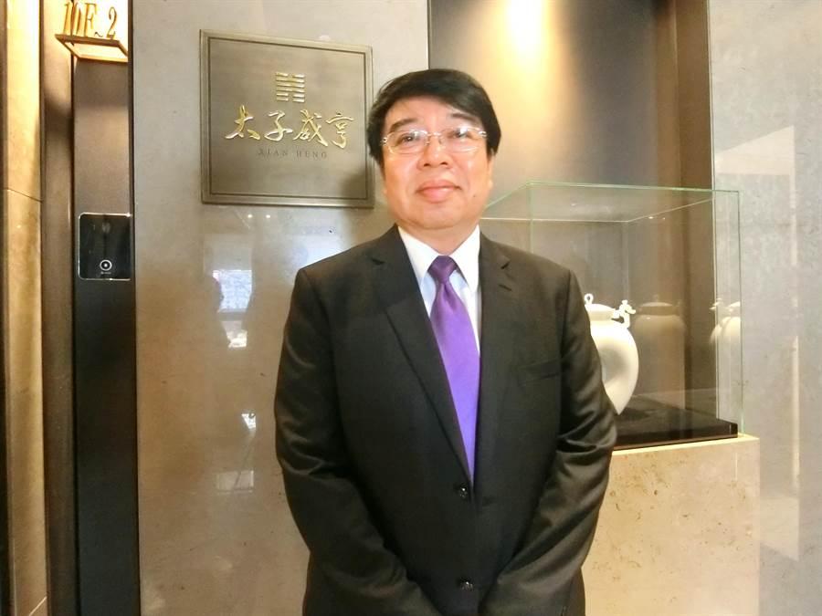 太子建設總經理謝明汎表示,7期新作品太子「咸亨」,與文心森林公園、圓滿戶外劇場為鄰,台北信義豪宅風格,打造獨樹一格的豪宅價值。(盧金足攝)