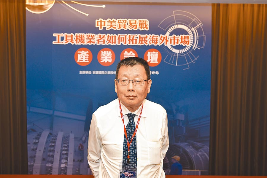 中衛發展中心智慧機械產業顧問黃鋰      攝影:陳芳永