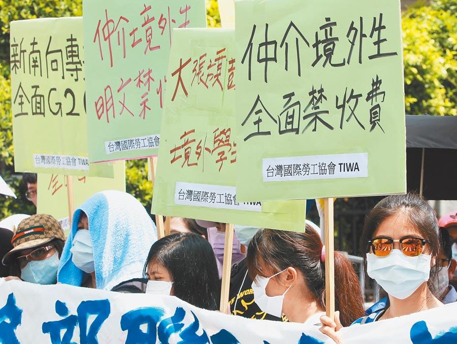 台灣國際勞工協會15日舉行記者會,呼籲教育部應全面採用政府對政府的方式招收新南向學生。 (實習記者石奕賢攝)