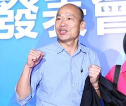 韓請假將被扣薪27萬 韓粉:要先問我們答不答應!