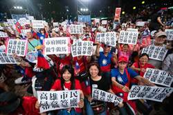 綠要韓國瑜選總統先辭職?他9字示警