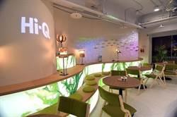 中華海洋生技開設「Hi-Q鮮食」褐藻主題餐廳