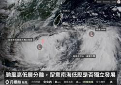 最慘劇本發生!新低壓將帶大量豪雨灌4地區 專家驚:不妙