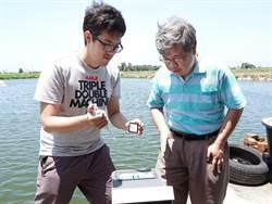 中正大學研發智慧魚塭技術 20分鐘檢測石斑魚病毒