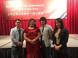 青年藝術家個展 推廣南島文化