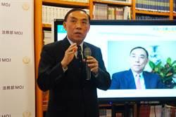 蔡清祥要求 調查局秉公執法維護聲譽