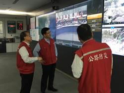 任內首遇颱風 林佳龍下午視察公路總局