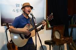 鐵花村承辦音樂培訓課程 師資陣容逾30座金曲、金鐘、金馬獎