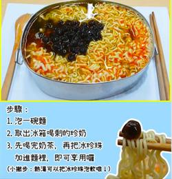 內政部颱風天秀廚藝教學  珍珠泡麵上菜