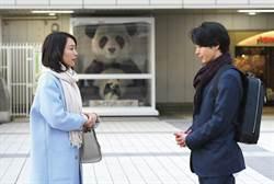 田中圭太會撩 中村倫也呼籲女性小心別愛上他