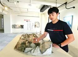 「國美晴空」水泥創作展 在毛胚屋賞藝術帶動買氣